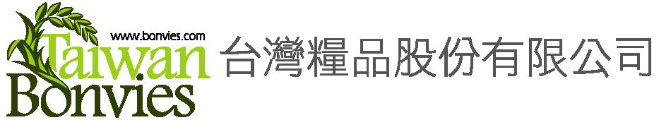 台灣糧品 科技系統